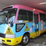 園バス(カラフル)